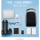 貝比幸福小舖【91099-W】USB可充電多功能防盜防割旅行相機背包 防潑水包