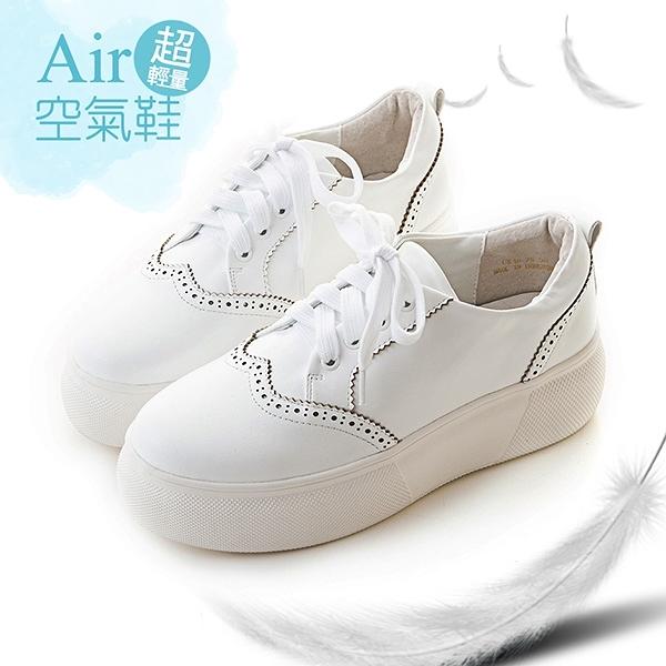 amai《網美必收》輕巧厚底雷射雕花真皮休閒鞋 白