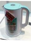New★彡Panasonic 1.2L雙層防燙電水壺 NC-HKD121★彡