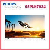 世博惠購物網◆PHILIPS飛利浦55吋4K超纖薄聯網LED顯示器+視訊盒55PUH7032◆