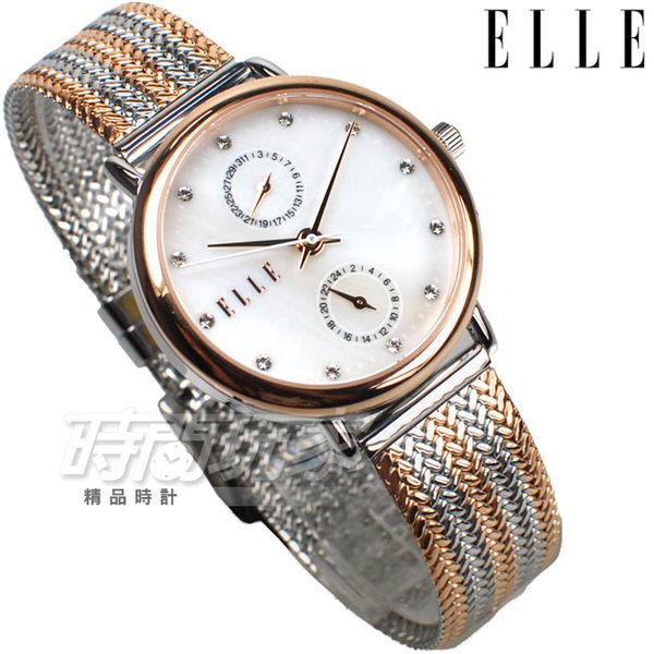 ELLE 時尚尖端 絕世女伶 雙環 施華洛世奇水晶鑽 女錶 米蘭帶 不銹鋼帶 防水 銀x玫瑰金 EL20439B06N
