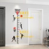 身高尺NBA籃球亞克力3d立體墻貼自粘兒童房幼兒園量身高貼【輕奢時代】