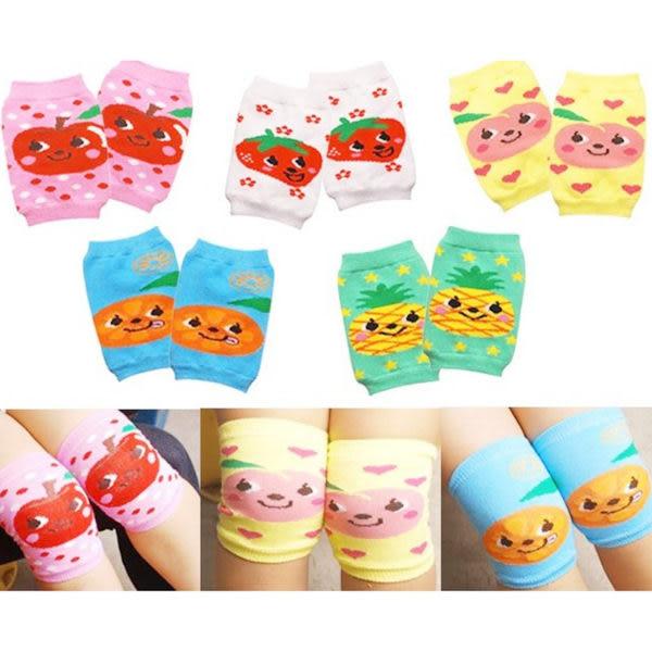 【BlueCat】嬰兒專用水果碰碰樂可愛小護膝 袖套 襪套