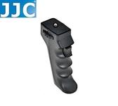 又敗家@JJC攝影槍把錄影槍把相機槍把HR適5D4 5D3 5D2 5D 6D 7D mark III II 6D2 7D2攝影把手錄影把手相機把手
