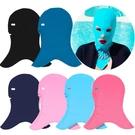 游泳防曬面罩 臉基尼 男女款通用防紫外線...