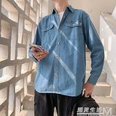 牛仔襯衫男春秋季休閒復古打底長袖襯衣韓版潮流百搭青年外套 遇見生活