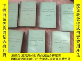 二手書博民逛書店FARADAY罕見ENCYCLOPEDIA OF HYDROCARBON COMPOUNDS七本Y170675