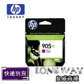 HP 905XL 原廠紅色墨水匣 (T6M09AA / T6M09A ) ( 適用: 適用: HP OfficeJet Pro 6960 / OfficeJet Pro 6970  )