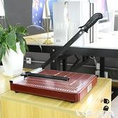 古德A4切紙刀鐵質裁紙刀裁紙器切紙器照片貼膜相片切紙機小裁紙機 LX 艾家