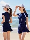 分體游泳衣女保守三件套遮肚顯瘦2019新款韓國ins風溫泉學生泳衣 草莓妞妞