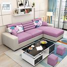 【多瓦娜】典雅大師-考尼特L型沙發含凳-五色-760
