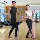 瑜伽健身拉力帶男士女士訓練阻力