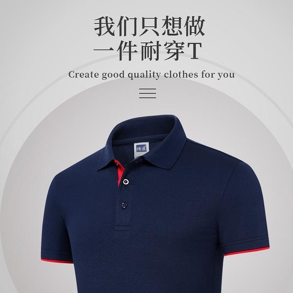 【Charm Beauty】客製化 企業工作服定制 印logo 短袖t恤 纯色工衣 Polo衫 免费刺绣DIY