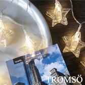 TROMSO-LED閃亮星星夾子10燈串