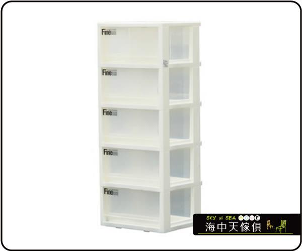 {{ 海中天休閒傢俱廣場 }} B-99 摩登時尚 抽屜整理櫃系列 LR-50 集寶五層櫃(附輪)