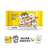 屈臣氏綠茶清香潔膚柔濕巾80片(Shibainc)