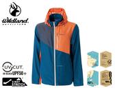 丹大戶外【Wildland】荒野 男款RE輕薄拼接印花抗UV外套 0A51998-52 海藍色