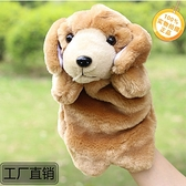 套指玩偶 動物手偶玩具兒童手套表演布偶兔子烏龜狐貍手指玩偶毛絨娃娃道具 至簡元素