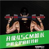 啞鈴男士健身家用20/30kg公斤一對特價可拆卸杠鈴練臂肌器材套裝  凱斯盾數位3c