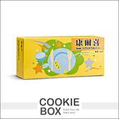 葡眾 康爾喜 乳酸菌 顆粒 1.5克×90條 體內 環保 益生菌 保健 食品 *餅乾盒子*