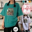 EASON SHOP(GQ0998)韓版復古歐美小孩圖像印花落肩寬鬆圓領五分短袖素色棉T恤女上衣服寬版大尺碼外搭