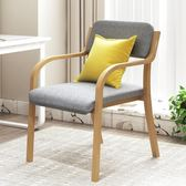 辦公椅 電腦椅家用實木椅子現代簡約休閒餐椅簡易北歐書桌椅靠背扶手椅