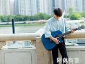 吉他 藍之吉它單板民謠吉他40寸41寸木吉他初學者入門吉它學生男女樂器 igo阿薩布魯