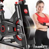 動感單車超靜音家用健身車健身器材腳踏運動自行車 JY2590【大尺碼女王】