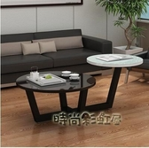 北歐茶幾圓形創意迷你簡約現代小戶型簡易鋼化玻璃客廳茶幾小桌子MBS「時尚彩虹屋」