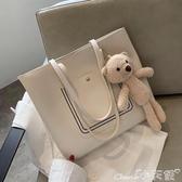 托特包韓國可愛小熊包包女2020新款潮時尚大容量側背包網紅高級感托特包 小天使