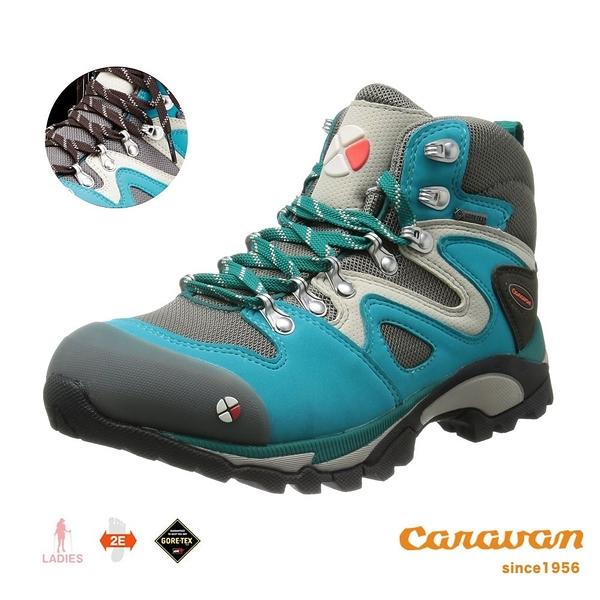 【日本Caravan】 C4_03 戶外登山健行鞋 - 空青石藍 (女性款)