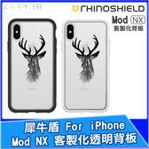 犀牛盾 Mod NX / MOD 客製化透明背版 防摔保護殼 iPhone i6 i7 i8 ix 麋鹿1