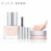 RMK 自然美肌防護優惠組(2款任選)