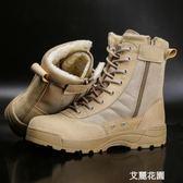 冬季加絨作戰靴軍靴男女特種兵戰術靴保暖棉鞋高筒07作訓靴沙漠靴『艾麗花園』