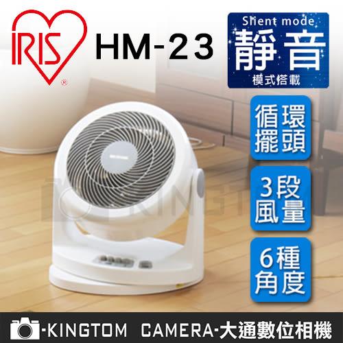 IRIS PCF-HM23 擺動式定時循環扇 電風扇 電扇 靜音 節能 群光公司貨 保固一年