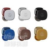 粉咖啡 預購【曜德】鐵三角 ATH-SQ1TW 真無線耳機 6色 可選