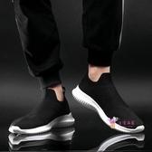 襪子鞋 男鞋夏季透氣男士休閒鞋網鞋一腳蹬懶人鞋潮流百搭帆布鞋潮 4色 39-46