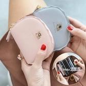卡包女小巧可愛簡約超薄多卡位大容量信用卡包零錢包一體 Korea時尚記