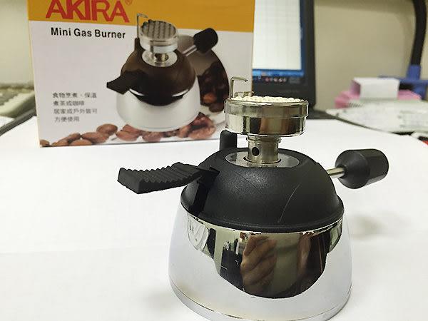 AKIRA--咖啡瓦斯電子爐 小型登山爐- 火力強不怕風【良鎂咖啡精品館】