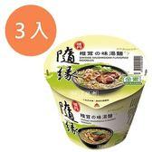 味丹 隨緣 椎茸之味湯麵 60g (3杯入)/組【康鄰超市】