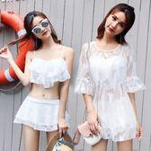 分體裙式泳衣女三件套小胸聚攏性感遮肚顯瘦韓國小香風溫泉游泳衣      芊惠衣屋