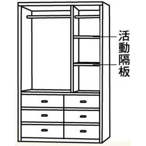 衣櫃 衣櫥 FB-104-5 愛莉絲柚木5X7尺衣櫥【大眾家居舘】