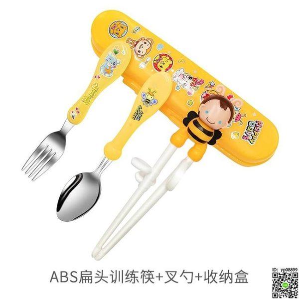 餐具 兒童筷子訓練筷寶寶學習筷叉勺餐具套裝小孩練習筷子糾正學習筷 6款
