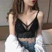 夏季身百搭裹胸無鋼圈性感蕾絲V領可調節少女文胸抹胸【聚物優品】