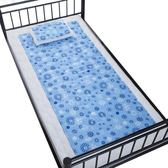冰墊床墊冰枕沙發墊涼席夏天單人學生宿舍降溫神器冰墊坐墊冰床墊 創想數位DF