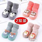 寶寶地板襪嬰兒加厚軟底早教學步鞋男女寶寶棉防滑襪室內襪 歐韓時代