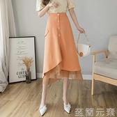 紗網裙 新款春夏西裝拼接不規則A字半身裙子女中長款高腰時尚網紗裙 至簡元素
