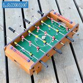 木質兒童桌上足球成人台面游戲大號親子互動桌游小孩益智雙人比賽ZMD 免運快速出貨