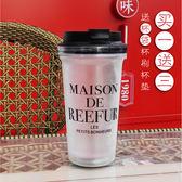 日本Reefur梨花簡約水保溫杯茶漏隨手夏季塑料運動旅行磨砂學生茶杯【新年交換禮物降價】