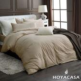 贈薰衣草枕2入-HOYA時尚覺旅-珍珠米加大300織長纖細棉被套床包四件組